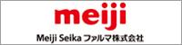 Meiji-seikaファルマ